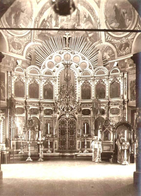 Георгиевская церковь села Белоярского. Главный иконостас. ШКМ КП ОФ 2529-23 1924 г