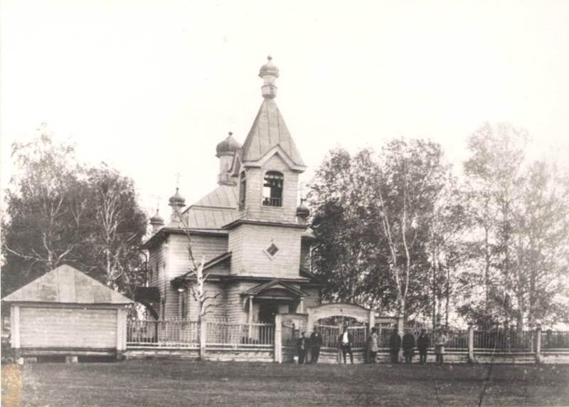 Николаевская церковь села Большой Беркут. 1924 г