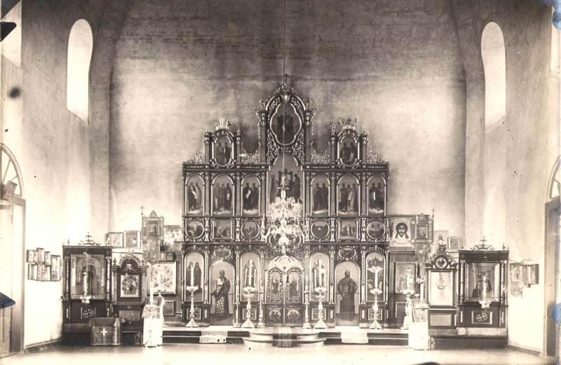 ОФ 2529.190 Иконостас церкви с. Кривского 1923 г.