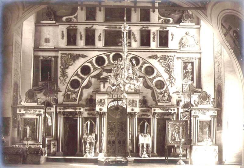 Уксянская цероковь верхний иконостас 1924 г.
