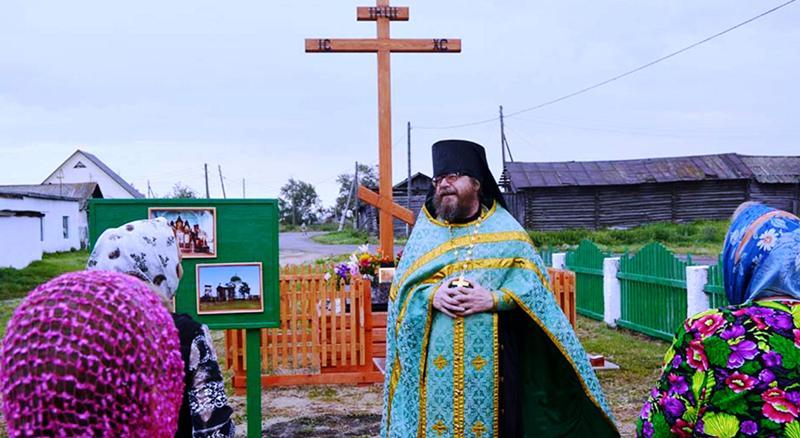Открытие поклонного креста на месте часовни 2015 г.