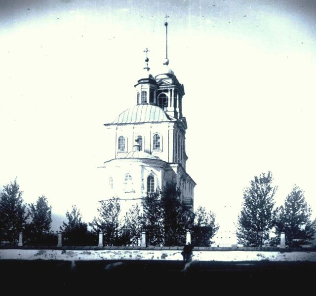 Першинская церковь. Восточный вид.