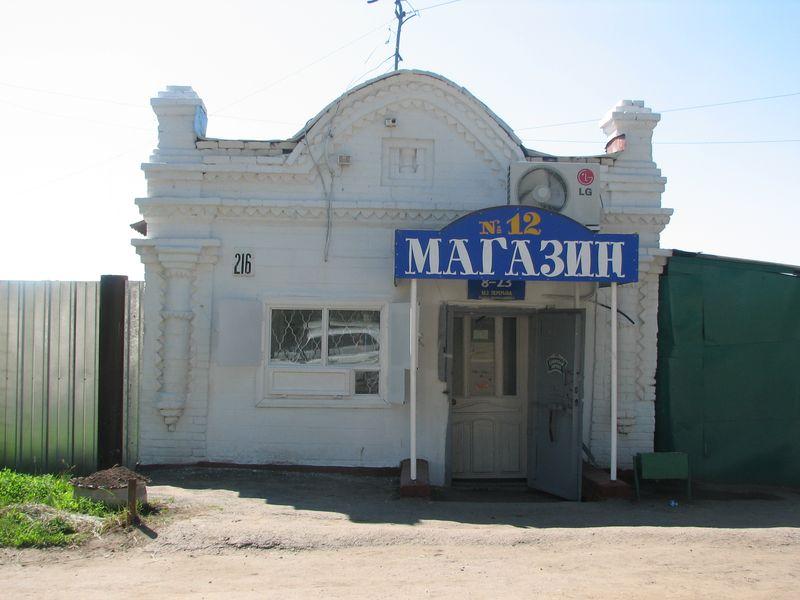 сов216