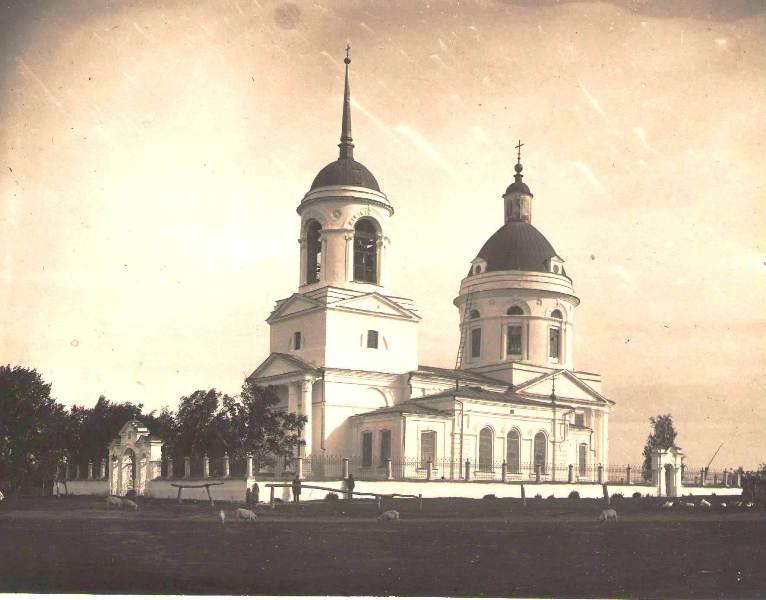 Церковь села Новоторжского (Макаровского) Юго - Западный вид. Август 1924 г