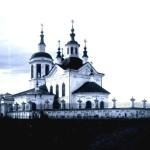 2 Крутихинская церковь. Юго-восточный вид.