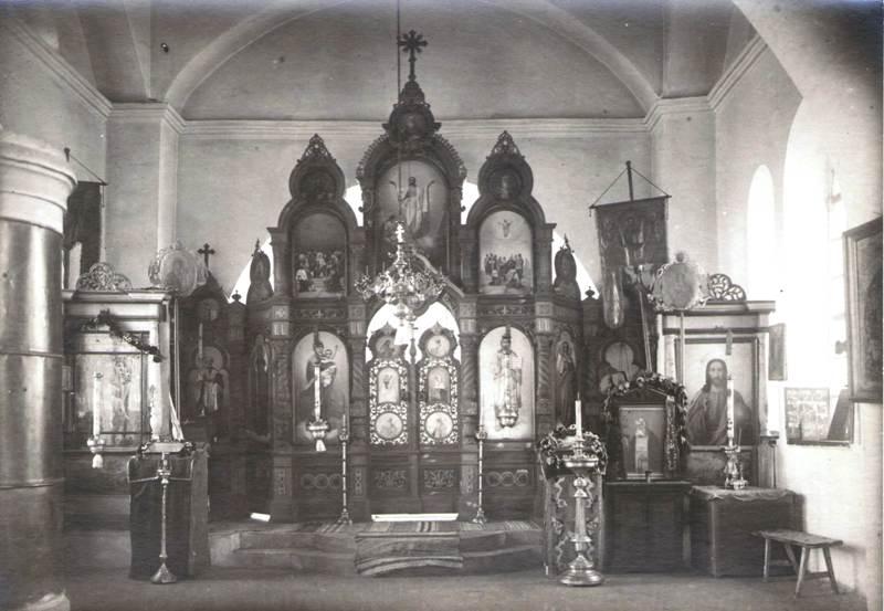 Иконостас Часовни Пророка Илии села Красноисетского, 1924 г