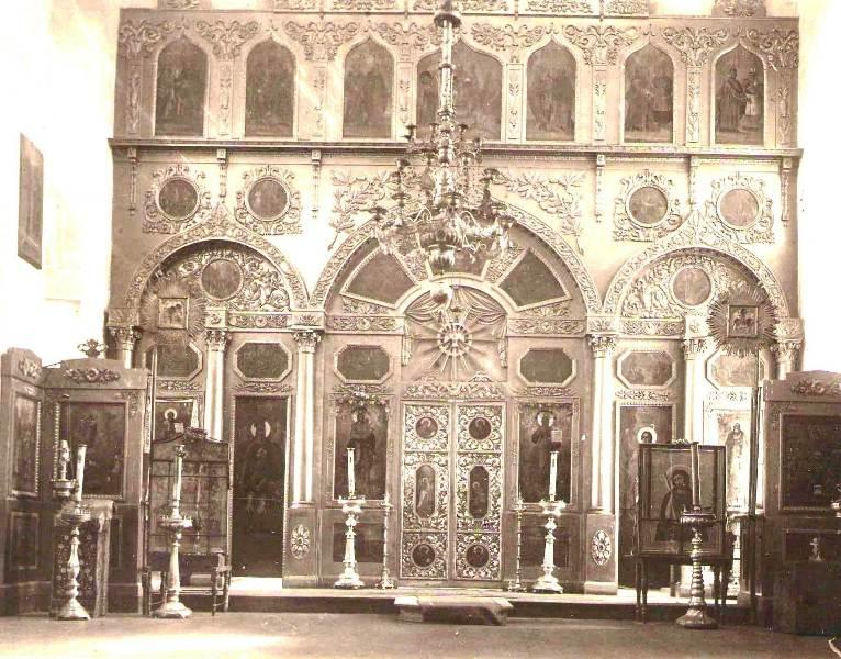 Церковь села Новоторжского (Макаровского) Главный иконостас. Август 1924 г.