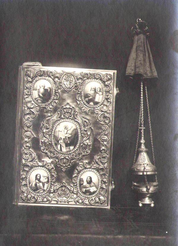 6 Крутихинская церковь. Ценности. 1924 г.ШКМ КП ОФ 2529-198