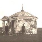 7 с.Крутихинское. Кладбищенская часовня. 1924 г. ШКМ КП ОФ 2529-199