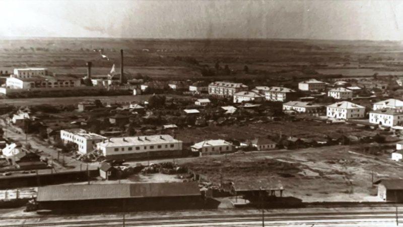 Вид города в 1950-60-е годы