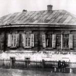Дом священника Черёмухина и первая школа для девочек