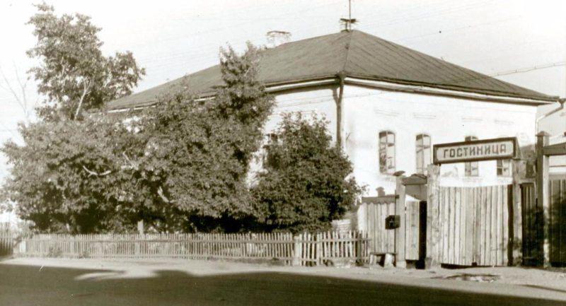 Здание городской гостиницы (до постройки ныне действующего здания)