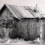 ул. Энгельса, 1960-е годы, фото Е.И. Пономарёва