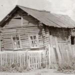 ул. Энгельса., 1960-е годы, фото Е.И. Пономарёва