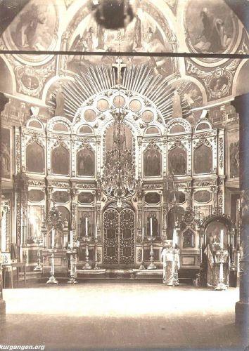 Иконостас Белоярской Георгиевской церкви